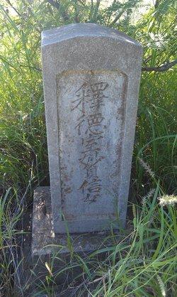Fuji Baba