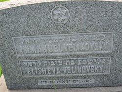 Elisheva <I>Kramer</I> Velikovsky