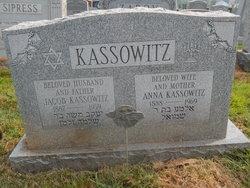 Anna <I>Brooks</I> Kassowitz