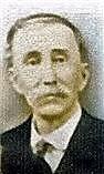 Henry Nathan Rummells