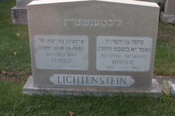 Feiglele Lichetenstein