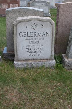 Israel Gelerman