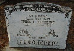 """Eruna L. """"Irene"""" Antonenko"""