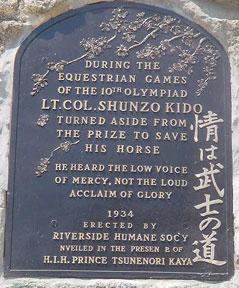 LTC Shunzo Kido