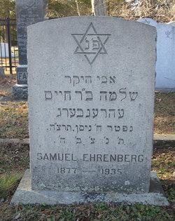 Samuel Ehrenberg