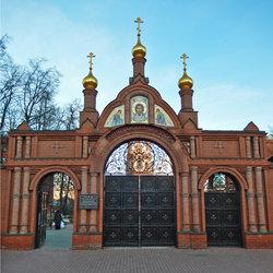 Novo-Alexeevsky Monastery Cemetery