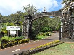 Kukuiolono Park & Golf Course
