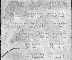Hebrew-on-ridge 2 Unknown