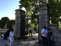 Yokohama Foreign General Cemetery