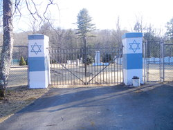 Hurleyville Synagogue Cemetery