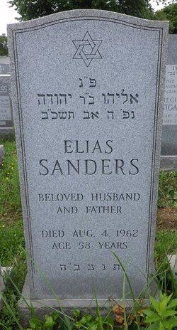 Elias Sanders