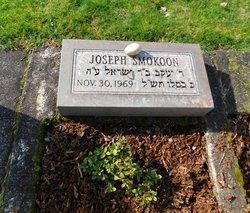 Joseph Smokoon