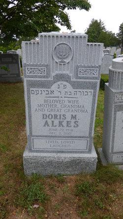 Doris <I>Katz</I> Alkes