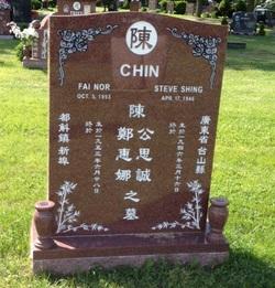 Steve Shing Chin