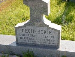 Valentina Petrovna Lesnevskaya