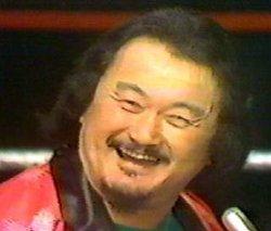 "Harry ""Mr. Fuji"" Fujiwara"