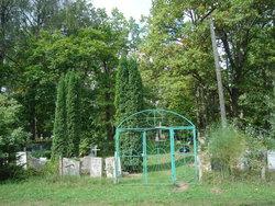 Andzeli Cemetery