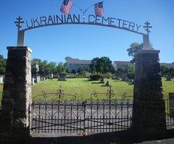 Holy Ghost Ukrainian Cemetery