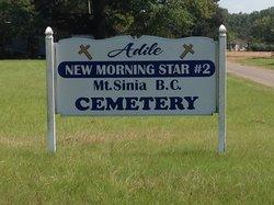 Adile Cemetery