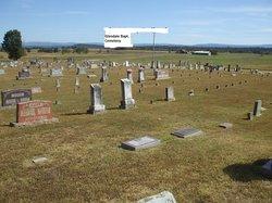 Glendale Baptist Church Cemetery