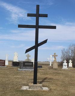 Theodore Ukrainian Greek Orthodox Cemetery