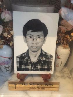 John Wai Ki Lui
