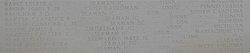 STM1C Lloyd George Beal
