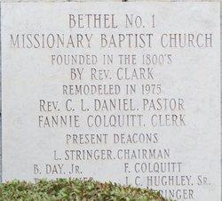 Bethel #1 Missionary Baptist Church Cemetery