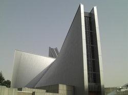 Saint Mary's Metropolitan Cathedral