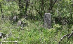 Deatherage Cemetery
