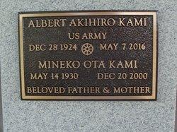 Albert Akihiro Kami