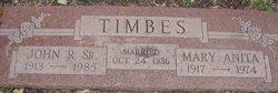 Mary Anita <I>Hewitt</I> Timbes