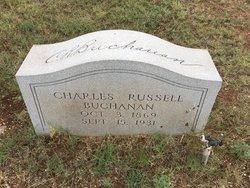 Charles Russell Buchanan