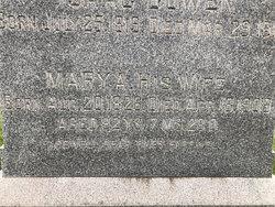 Mary Ann <I>Cantrell</I> Bowen