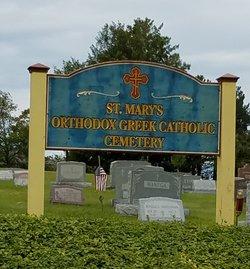Saint Mary's Orthodox Greek Catholic Cemetery