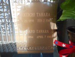 Hamayo Tahara