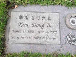 Dong In Kim