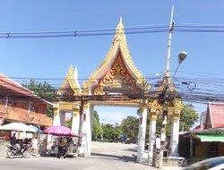 Wat Ting Tong