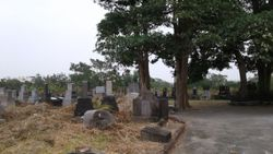 Christian Tainan Holiness Church Cemetery