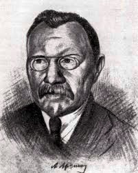 Abram Efimovich Arkhipov