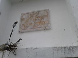 Ma Luz E. Dymosco