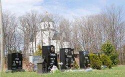 Holy Transfiguration Serbian Orthodox Cemetery