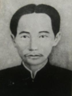 Sac Sinh Nguyen