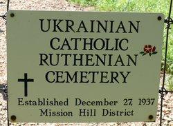 Ukrainian Catholic Ruthenian Cemetery