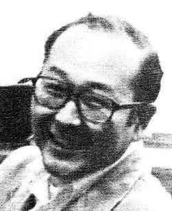 Edward Satoshi Itoga