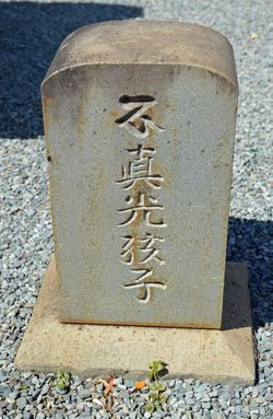Shoichi Abe