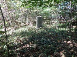 Atkins O'Neal Family Cemetery