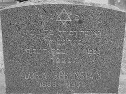 Dora Berenstain