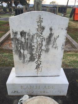 Kanji Abe