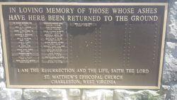 Saint Matthews Columbarium